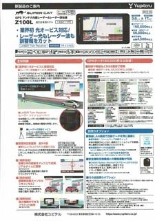 CCF_000025.jpg