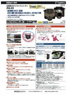 CCF_000057.jpg