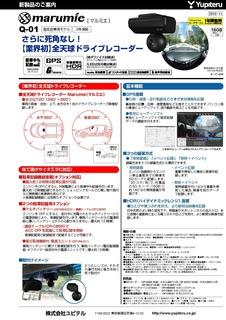Q-01_News.jpg