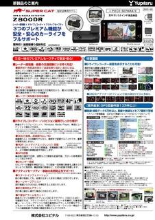 Z800DR_News.jpg